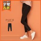 限量現貨◆PUFII-牛仔褲 下拉鏈彈力...