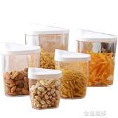 五谷雜糧密封罐 廚房食品干貨收納盒塑料帶蓋大號透明 塑料儲物罐WD 金曼麗莎