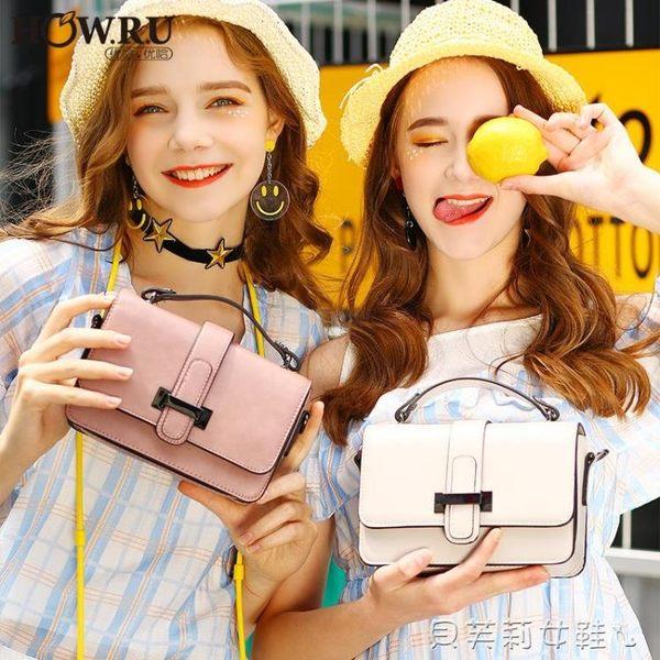 小方包包包新款潮時尚鏈條小方包韓版百搭斜背包簡約 【新品優惠】
