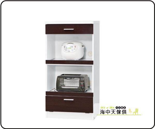 {{ 海中天休閒傢俱廣場 }} C-07 摩登時尚 餐櫃系列 222-5 喜而好鏡面2尺廚房櫃