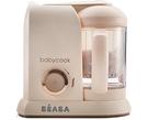【愛吾兒】法國 BEABA 嬰幼兒副食品調理器-玫瑰金 (ENF12250P)