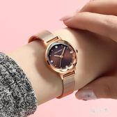 女士手錶 簡約時尚潮流防水鋼帶新款女學生石英表 BF7816【旅行者】
