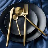 全套西餐餐具牛排刀叉餐廳蛋糕叉子咖啡勺