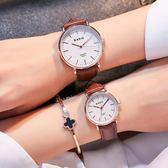 情侶手錶學生手錶女韓版時尚潮流情侶錶簡約復古森繫石英手錶