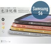 SAMSUNG 三星S6 鑽石金屬邊框 金屬邊框 金屬框 手機套 手機殼 保護殼 手機框