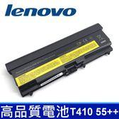 LENOVO 9芯 T410 55++ 日系電芯 電池 ThinkPad E E40 E50 E420 E425 E520m ThinkPad Edge E420 Edge E520 Edge 0578-47B