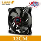 保銳 LEPA 12公分 電腦風扇 高溫旋風豹 LPVX88C12P