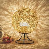 臥室床頭創意節能小夜燈可調光田園浪漫美式鄉村麻球麻線藤球台燈 萬聖節