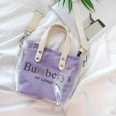 M-子母透明包包女單肩斜挎果凍包2018新款女包包小包包肩帶可調挎包