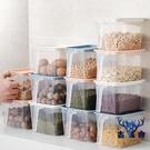 密封罐透明塑料帶蓋保鮮盒帶手柄廚房收納盒儲物盒【古怪舍】