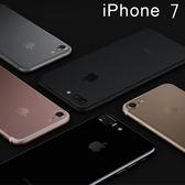 Apple iPhone7 Plus【i7+】【256G】蘋果智慧型手機(5.5吋)