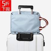 老闆訂錯價!!!五折限時下殺旅行季男士旅行袋手提行李包女大容量登機包出差盥洗袋出國必備