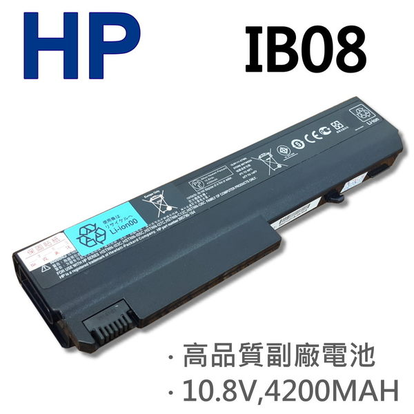 HP IB08 6芯 日系電芯 電池 HSTNN-C02C HSTNN-C12C HSTNN-C13C NX9420 TC4200  HSTNN-IB08
