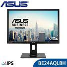 【免運費】ASUS 華碩 BE24AQLBH 24吋 IPS 商用螢幕 16:10 廣視角 內建喇叭 可旋轉 三年保固