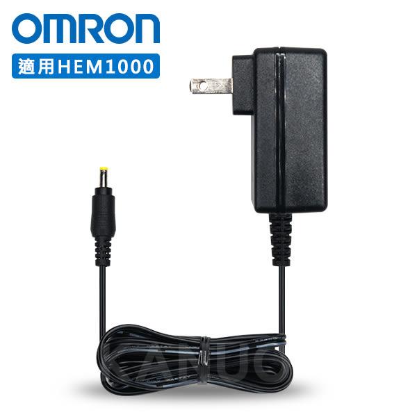 【歐姆龍OMRON】血壓計專用變壓器(適用HEM1000,電壓110V)