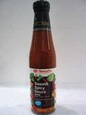 味榮~天然甜辣醬250公克/罐