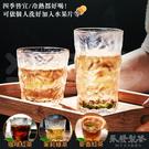 永發茗茶 古早味麥香紅茶/咖啡紅茶/茉莉綠茶 36gx10包/袋