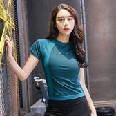 新款運動短袖T恤女修身條紋顯瘦半袖速干衣透氣跑步瑜伽健身上衣