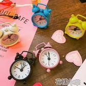 少女臥室簡約學生迷你可愛鬧鐘桌面拍照擺件迷你小號鬧鐘 花樣年華