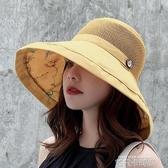 帽子夏漁夫帽女防紫外線大沿遮陽帽防曬韓版遮臉百搭大帽檐太陽帽 依凡卡時尚