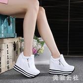 韓版內增高鞋12cm 2019春秋內增高鞋超高白色厚底雙拉鏈坡跟 aj1391『美鞋公社』