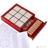 邏輯思維九宮格訓練數獨游戲棋益智力桌游木制玩具珍藏版 YXS娜娜小屋