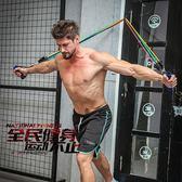 拉力繩男士力量訓練阻力帶練臂力練腹肌乳膠彈力繩健身拉力器套裝 野外之家