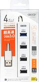 現貨 USB3.0+2.0 4埠集線器 HUB集線器 USB集線器 USB多孔集線器 USB2.0集線器 四孔集線器