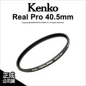 日本 Kenko REAL PRO PROTECTOR 40.5mm 防潑水多層鍍膜保護鏡 公司貨 濾鏡 【刷卡價】 薪創數位