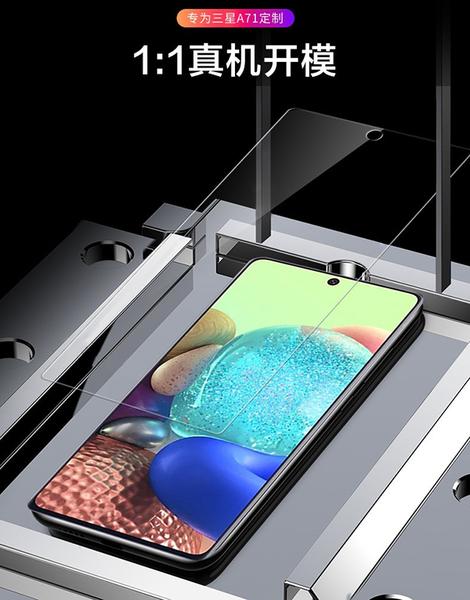 三星 GALAXY A71 A51 A31 滿版9H鋼化玻璃膜 螢幕保護貼 全屏鋼化膜 全覆蓋保護貼 防爆 (正面)