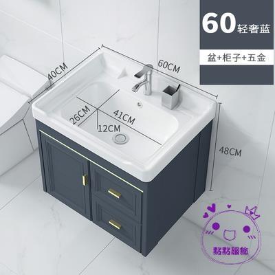 浴櫃 輕奢風太空鋁智能鏡掛墻式浴室柜衛生間洗手盆柜組合洗臉盆洗漱臺 點點服飾