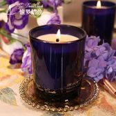 新香型~龍涎白茶進口精油香薰蠟燭玻璃杯香氛蠟燭椰子大豆蠟