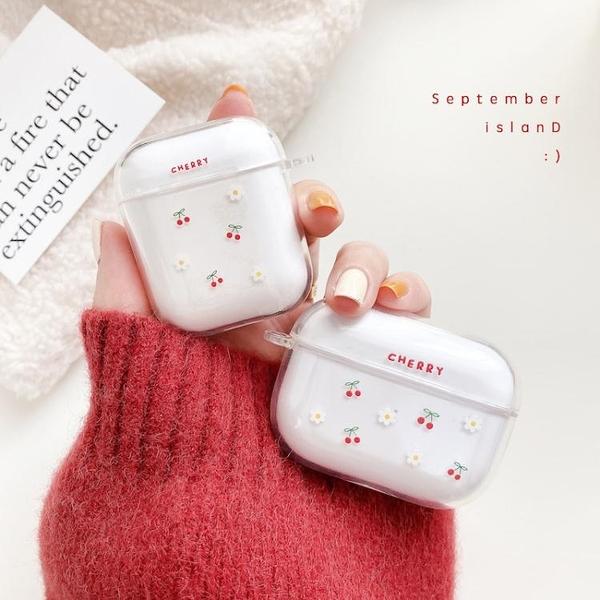 小清新AirPods pro保護套透明軟殼蘋果藍芽耳機套AirPods2代 印巷家居