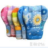 嬰兒推車墊棉質加厚加長通用冰絲坐墊 雙面秋冬季  LY8310『美鞋公社』