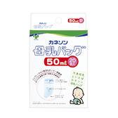 寶貝屋 - Kaneson - 母乳冷凍袋 50ml (20枚)