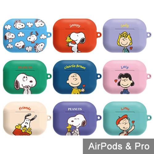 AirPods Pro 保護殼│Snoopy 史努比│硬殼 保護套