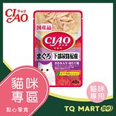 CIAO巧餐包 鮪魚 下部尿路配方 40g/包 / 期效:2021/12 /2 即期良品【TQ MART】