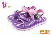 GP涼鞋 中大童 磁扣兩穿防水涼鞋 I6869#紫色◆OSOME奧森童鞋