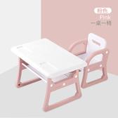 兒童寫字桌椅套裝小課桌學生書桌椅小孩寫字桌小學生家用書桌