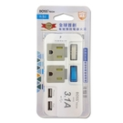 BOSS 2開2插3P高溫斷電USB插座 R-52 新安規 2開2插3P+雙USB 分接式高溫斷電USB插座 3.1A