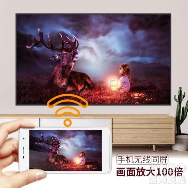 投影儀 M2新款手機投影儀家用wifi無線同屏一體機家用小型便攜式投墻上看電影高清4k 新年禮物YJT
