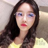 防藍光輻射多邊形近視眼鏡女韓版潮平光眼鏡框網紅款圓臉有度數男 衣櫥秘密
