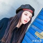 皮帽子韓版時尚英倫pu皮貝雷帽秋冬季南瓜畫家帽女潮韓版造型帽子 DR3430【衣好月圓】