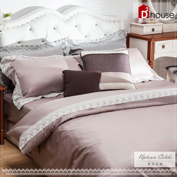 【DD House】精梳棉蕾絲雙人加大四件式床包被套組-風采名媛