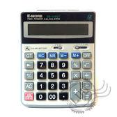 【樂悠悠生活館】E-MORE 國家考試12位商用計算機(DS-120GT)