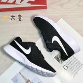 《7+1童鞋》中童 NIKE TANJUN (GS) 網布透氣 運動鞋 H867 黑色
