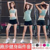 YOYO瑜伽運動套裝女 速乾專業健身服(5色S-4XL)【AC1008】