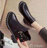 短靴女顯瘦馬丁靴女英倫風靴子女學生切爾西小短靴韓版百搭加絨女靴 快速出貨