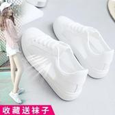 夏季女鞋小白鞋女2020新款學生百搭鞋子網面透氣網鞋休閒運動白鞋 酷男精品館