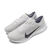 Nike 慢跑鞋 Zoom Pegasus Turbo 2 灰 白 男鞋 運動鞋 【PUMP306】 AT2863-002